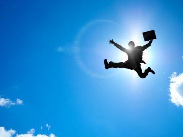 「上場企業の銀行」の「営業職」に関する仕事内容・給料レポート