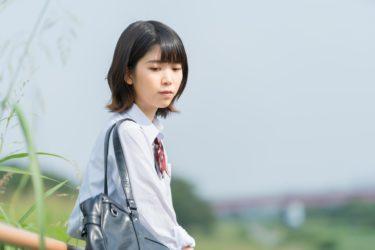 【先生向け】学校のいじめ問題対策・サポート「WEBサービス」まとめ7つ