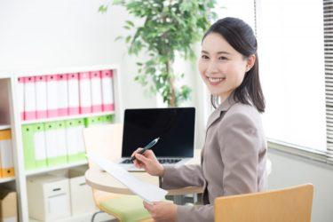 「上場企業の保険会社」の「営業職」に関する仕事内容・給料レポート