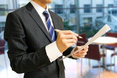 「上場企業の不動産会社」の「営業職」に関する仕事内容・給料レポート