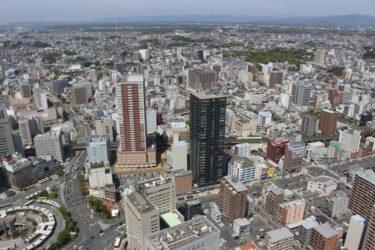 政令指定都市シリーズ第10回「浜松市」について