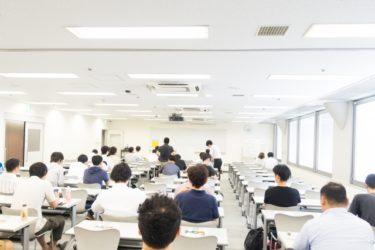 【文部科学省】大学改革の基本方針「柴山イニシアティブ」を発表