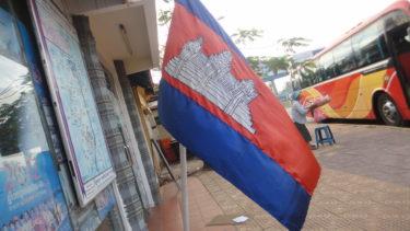【目指せ!外交官】遺跡と笑顔の国「カンボジア」の基本知識