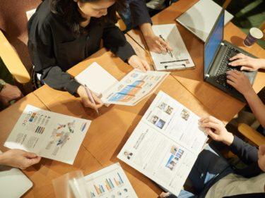 「東証一部企業の証券会社」で働く「営業職」の仕事内容・給料レポート