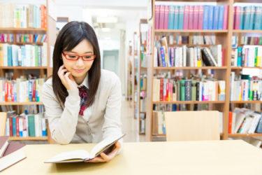 「中規模書店」の「店員」に関する仕事内容・給料レポート