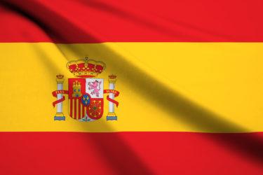 【目指せ!外交官】文化遺産と情熱の国「スペイン」の基本知識