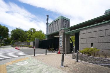 世界情勢を見据えて日本の安保対策を担当する中央省庁「防衛省」の基本情報