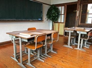 関西のS県で働く「中学校教諭」の仕事内容・給料レポート