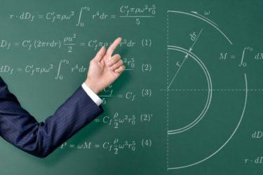 国立大学法人「一橋大学」の基本情報(沿革・職員数など)