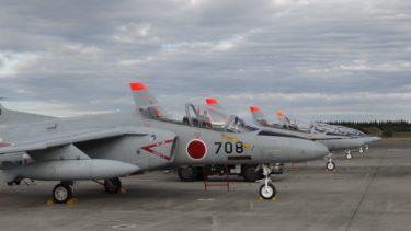 【自衛隊】海上自衛隊・航空自衛隊の「航空学生」の給料・待遇について