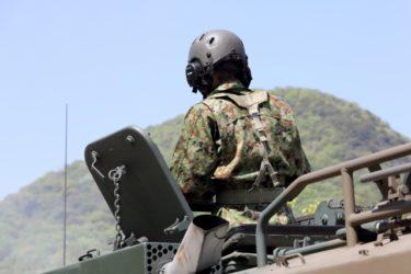 平成31年度自衛隊採用試験「自衛隊幹部候補生」「医科・歯科幹部自衛官」