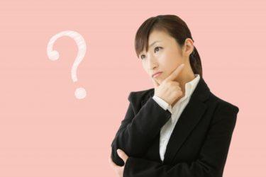 北海道の「B市役所」で働く「市役所職員」の仕事内容・給料レポート