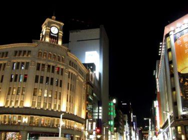 「東京都交通局」で働く「駅職員」の仕事内容・給料レポート