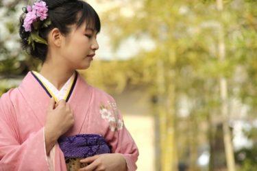 国立大学法人「奈良女子大学」の基本情報(沿革・職員数など)