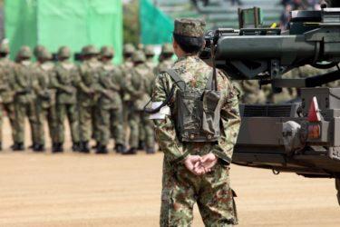 【平成31年度自衛隊採用試験】「自衛官候補生」について