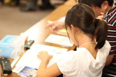 「東証一部上場学習塾運営会社」で働く「営業職」の仕事内容・給料レポート