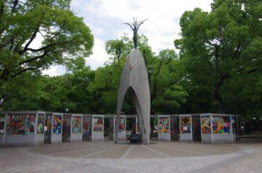 【地方上級】政令指定都市シリーズ第十七回「広島市」