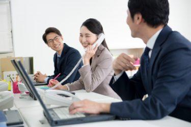 「損保会社」で働く「事務職」の仕事内容・給料レポート