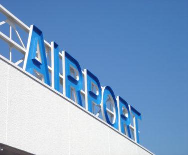 「外資航空会社」で働く「総務兼財務職」の仕事内容・給料レポート