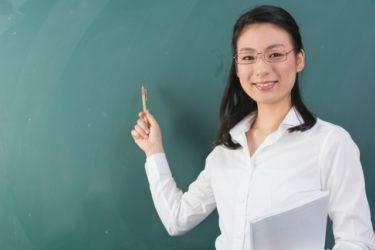 国立大学法人「京都教育大学」の基本情報(沿革・職員数など)