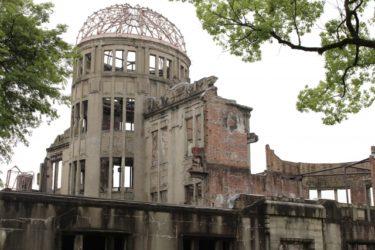 国立大学法人「広島大学」の基本情報(沿革・職員数など)