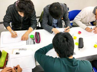 国立大学法人「鳴門教育大学」の基本情報(沿革・職員数など)