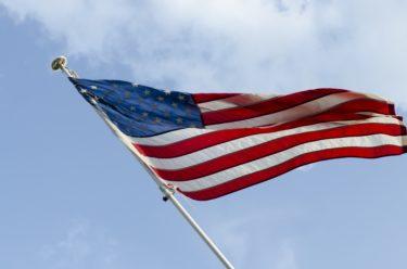 そもそも「日米同盟」って何?日本にとっての唯一の同盟国「アメリカ」