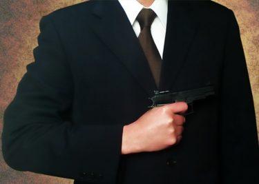 麻薬犯罪を取り締まる国家公務員「麻薬取締官」になるには