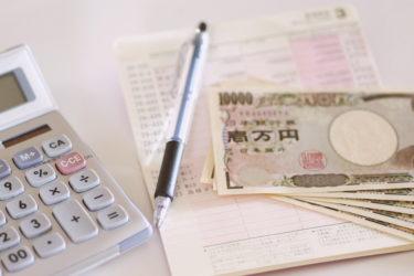 税金から配られる政治資金「政党交付金」とは?