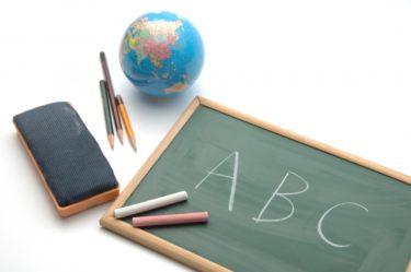 在日外国人への日本語教育も!「私立高校の英語の先生」の仕事内容・給料レポート