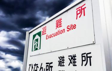 地震が来たら刑務所へ行け? – 避難先としての「刑務所」