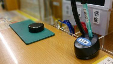 「千葉県」の「市役所で働く公務員」の仕事内容・給料レポート