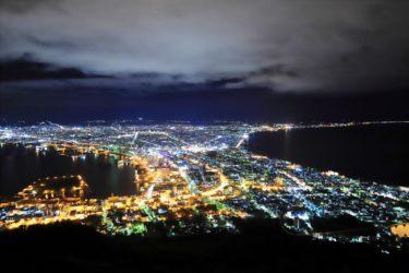 中核市シリーズ第2回「函館市」について