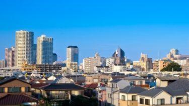 【地方自治体】中核市シリーズ第11回「川口市」について