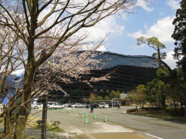「九州国立博物館」の基本情報(沿革・研究・採用情報など)