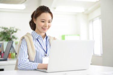 女性は公務員になりやすい?女性の国家公務員一般職試験合格者過去最高に