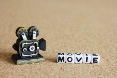 「国立映画アーカイブ」の基本情報(沿革・研究・採用情報など)