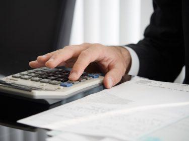会計系の部署