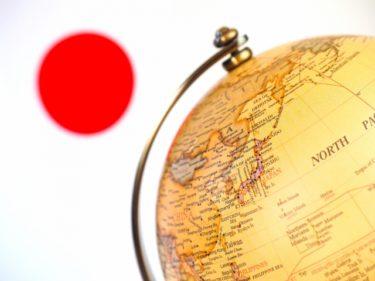 日本の行刑