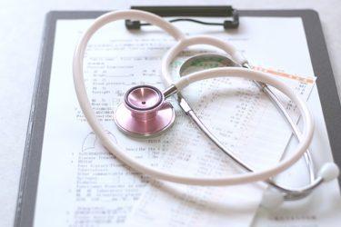 公立大学「千葉県立保健医療大学」の基本情報(沿革・職員数など)