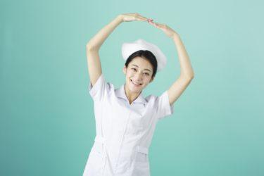 公立大学「長野県看護大学」の基本情報(沿革・職員数など)