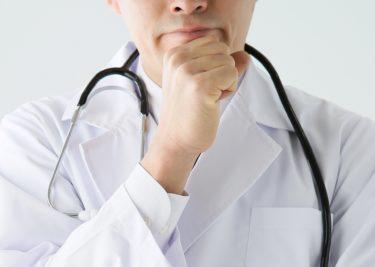 公立大学法人「奈良県立医科大学」の基本情報(沿革・職員数など)