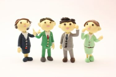 【就職氷河期世代支援】和歌山県が「就職氷河期世代」を採用すると発表