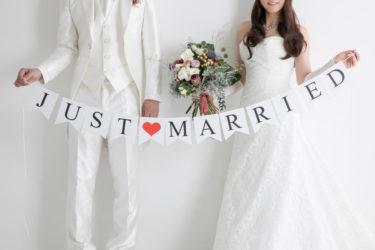 【結婚編】公的にもらえる助成金・補助金・控除などのお金