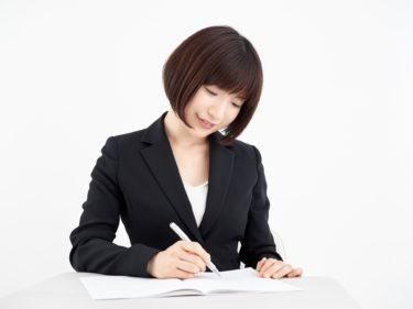 「岩手県」の「市役所で働く公務員」の仕事内容・給料レポート
