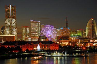 公立大学法人「横浜市立大学」の基本情報(沿革・職員数など)