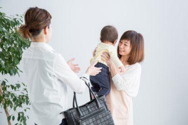 「愛知県」の「公立保育園で働く保育士」の仕事内容・給料レポート