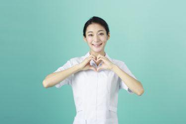 公立大学法人「敦賀市立看護大学」の基本情報(沿革・職員数など)