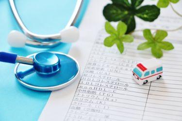公立大学法人「愛媛県立医療技術大学」の基本情報(沿革・職員数など)