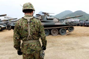 「東京都」勤務の「陸上自衛官(航空科)」の仕事内容・給料レポート